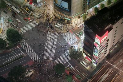 Japan von oben (2/5)