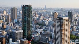 Fokus Japan (3/3)