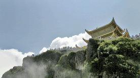 Chinas mythische Berge (1/3)