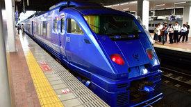 Bahnknoten Kyoto